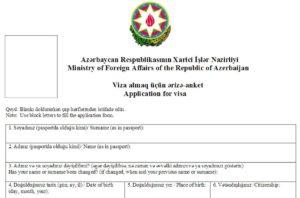 Первая страница анкеты для азербайджанской визы, оригинал доступен на официальном сайте посольства