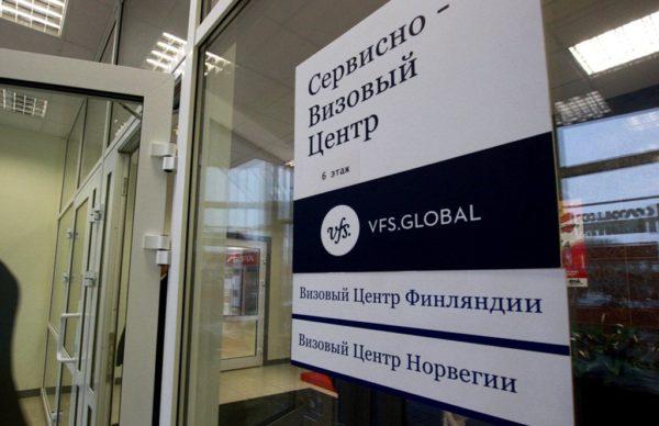 Подать документы на шенген можно в Визовый центр