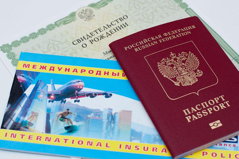 Документы для заказ загранпаспорта