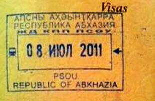 Пограничный штамп Абхазии
