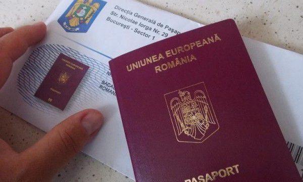 Получение румынского гражданства возможно для граждан, родившихся в стране или имеющих там близких родственников