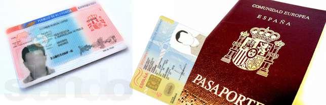 Диаспаре документы для получения ипотеки в испании кажется