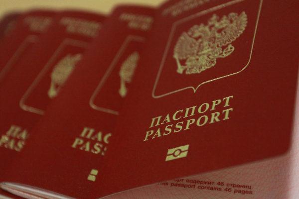 Получение загранпаспорта РФ