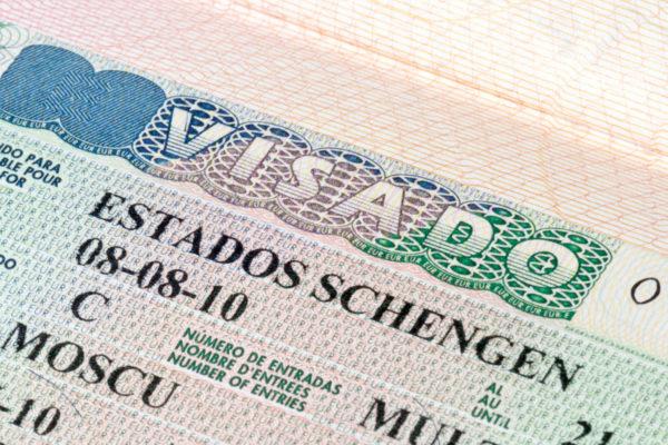 Последний этап - получение шенгенской визы