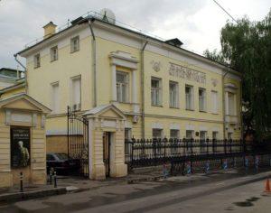 Посольство Греции в Москве (Леонтьевский пер., д.4)