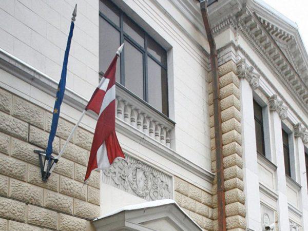 Посольство Латвии в России