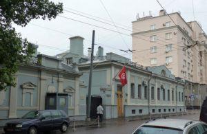 Посольство Туниса в Москве (Малая Никитская, д. 28 к.1)