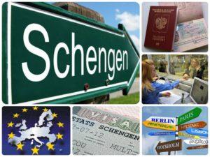 Правила получения шенгенской визы