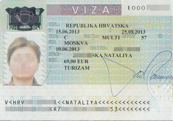 Пример хорватской визы