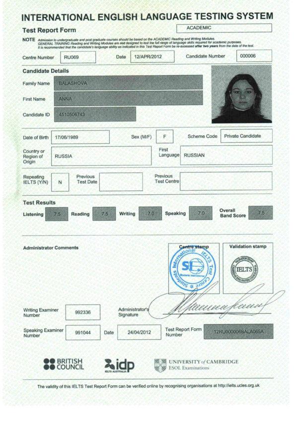 Пример сертификата IELTS