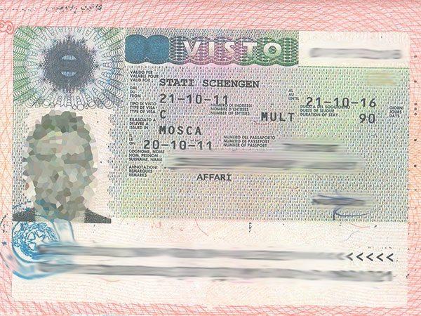 Пример Шенгенской визы на 5 лет