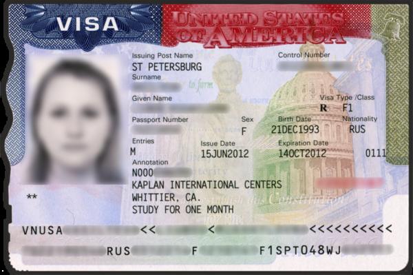 Пример визы США