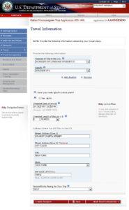 Пример заполнения анкеты DS-160