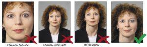 Примеры неправильных фото на визу