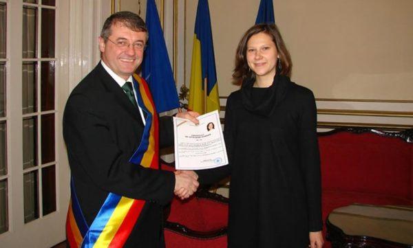 Присяга на верность Румынии