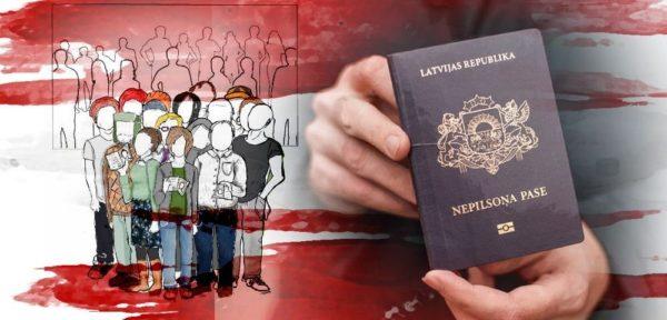 Процесс натурализации в Латвии