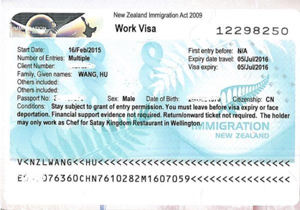 Рабочая виза в Новой Зеландии