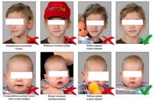 Рекомендации к снимку для детей