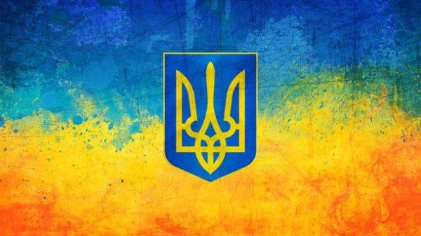 Россиянам на Украину разрешен безвизовый въезд