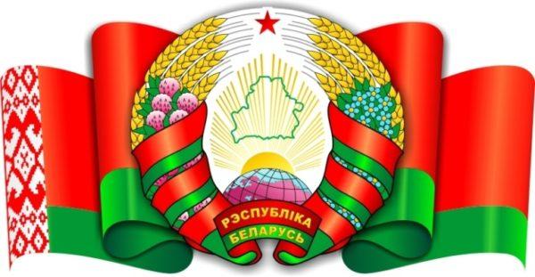 Российские граждане на сегодняшний день могут въезжать на территорию Белоруссии просто предъявив паспорт РФ