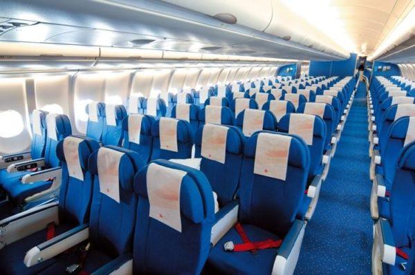 Салон авиакомпании KLM Royal Dutch Airlines