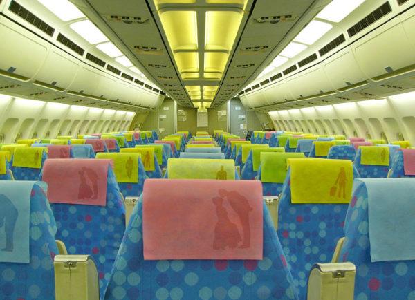 Салон авиакомпании S7 Airlines