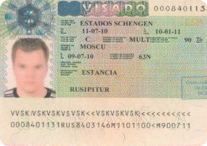 Шенгенкая виза