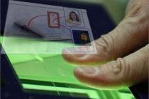 Сколько стоит биометрический паспорт?