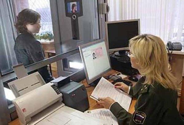 Сотрудник ГУВМ примет заявление и проведет проверку для выполнения требований