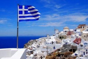 Список документов для визы в Грецию