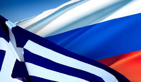 Виза в Грецию 2019: оформление, проверка статуса, шенгенская мультивиза стоимось, список необходимых документов для получения Визы в Грецию