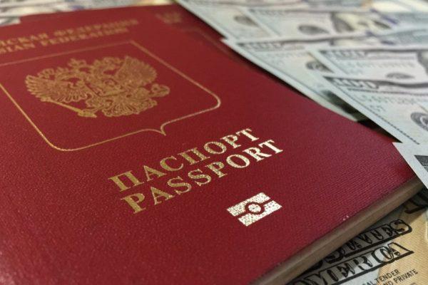 Срок выдачи загранпаспорта в России