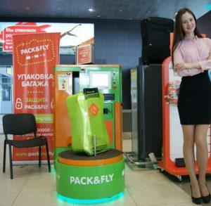 Стойка для упаковки багажа от компании PACK&FLY