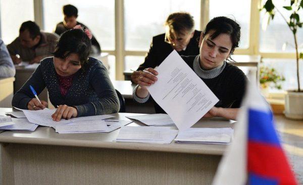 Тесты для мигрантов - проверка языковой состоятельности