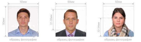Требования к фото на визу в Израиль