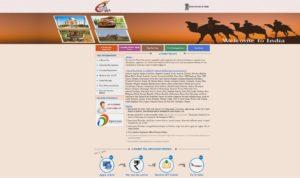 Страница заполнения анкеты на электронную визу в Индию