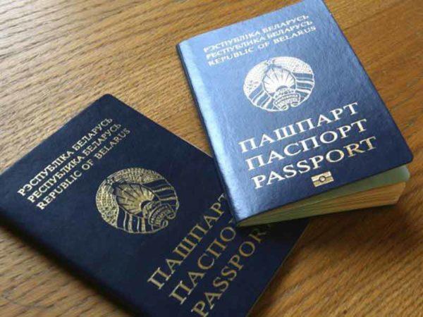 У граждан Беларуси есть возможность иметь два гражданства