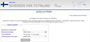 Указываем количество заявителей, тип запрашиваемой визы