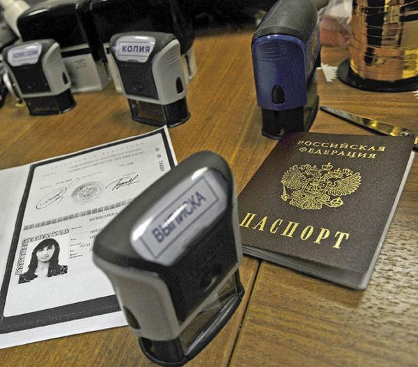 В каком возрасте меняют паспорт – один из самых популярных запросов в Интернете в сфере права