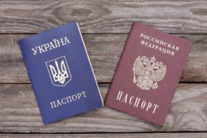 В Киеве (да и в других странах) считают незаконным упрощённое получение украинцами гражданства РФ, об этом следует помнить