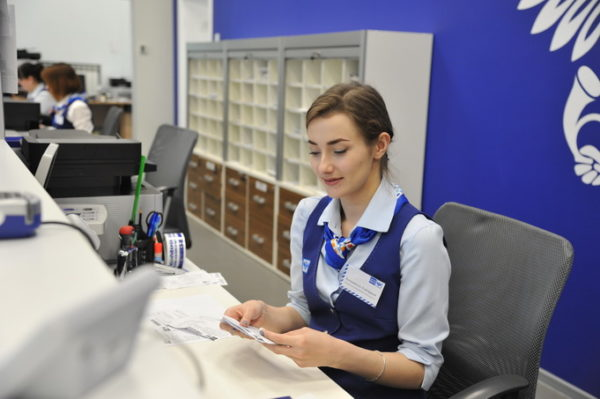 в отделениях Почты России можно оплатить консульский сбор