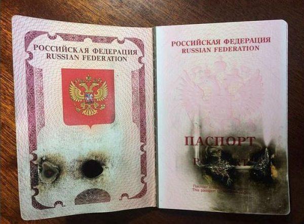 В целях предотвращения порчи паспорта, который содержит электронный носитель информации, документ надо хранить вдали от приборов