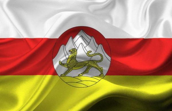 В Южную Осетию россияне могут въезжать без визы