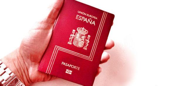 Вид на жительство и гражданство в Испании