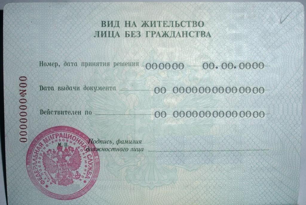 Рой джонс примет российское гражданство