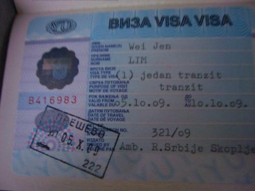 Виза Сербии
