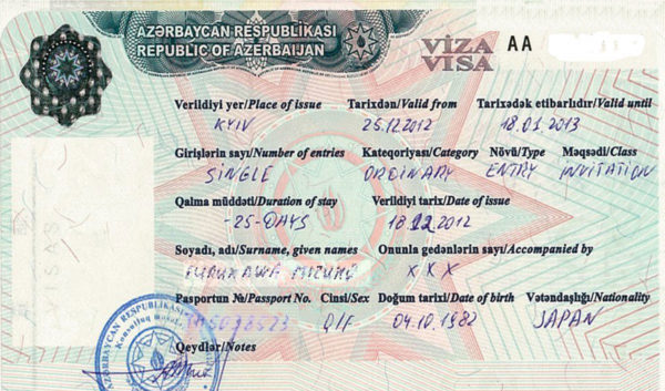 Виза в Азербайджан