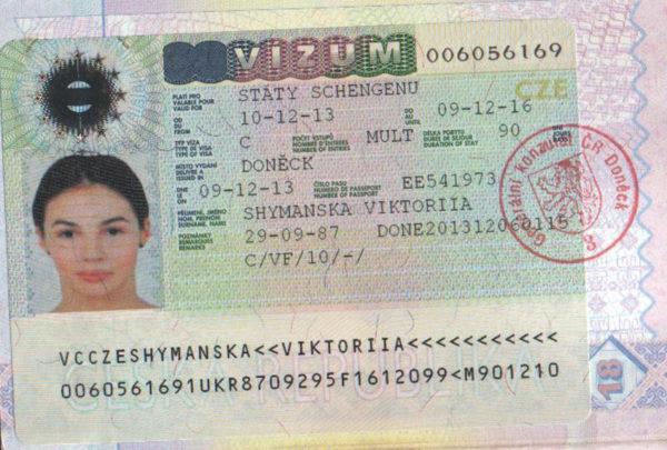 Виза в Чехию - шенгенская виза