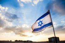 Виза в Израиль для россиян