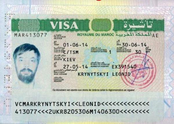 Изображение - Виза в марокко viza-v-marokko-600x428